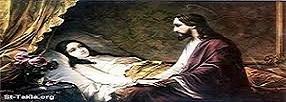 يسوع يشفي المرضى الجزء الاول