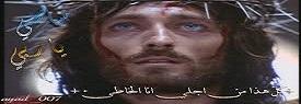 يسوع المسيح في المزامير ج2