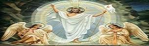هذا هو اليوم الذي صنعه الرب , فلنفرح ولنتهلّل به