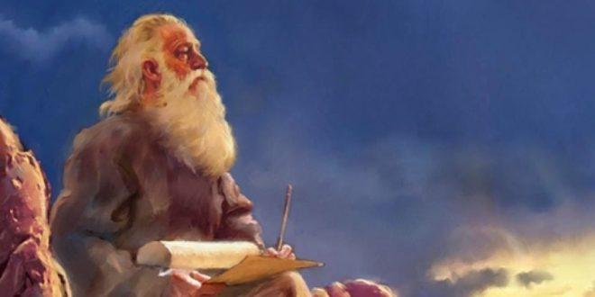 تاملات يومية الاسبوع السادس من ايليا
