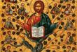 ما نوعيَّة ثِمار إيماننا (متى 12: 33-37)